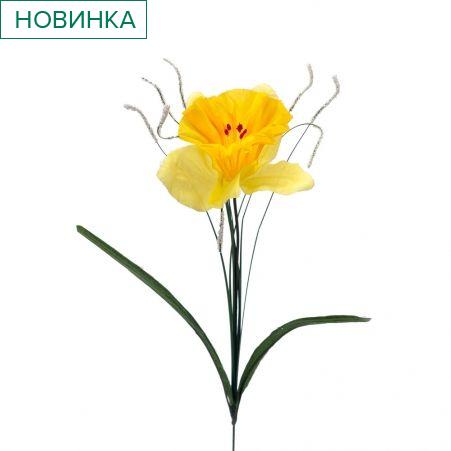 401/0048 Нарцисс искусственный h 50см