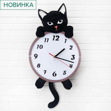 """801/046 Часы """"Котик с маятником"""" (25хh51см)"""
