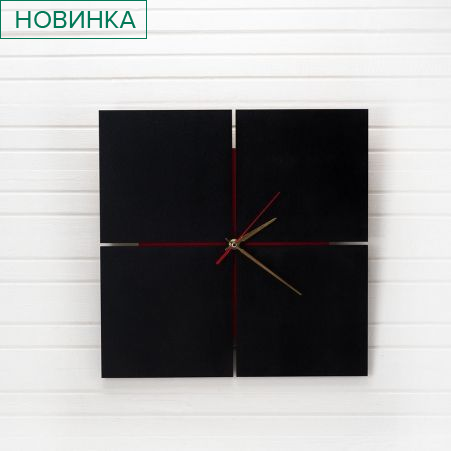 """801/047 Часы """"Минимализм Квадрат"""" (35х35см)"""