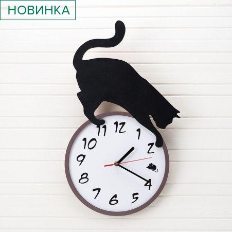 """801/052 Часы """"Кот ловит мышку"""" (27хh50см)"""
