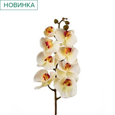 401/0012-3L Орхидея искусственная латекс h-99см желтая (8г+5б)