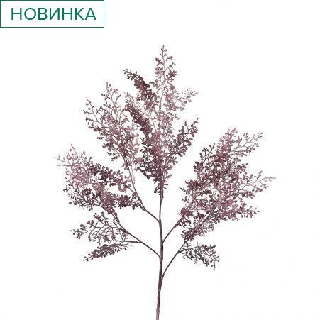 7143/0016-39/1-3 Ветка Полыни искусственная, h 75 см, пепельно-розовая