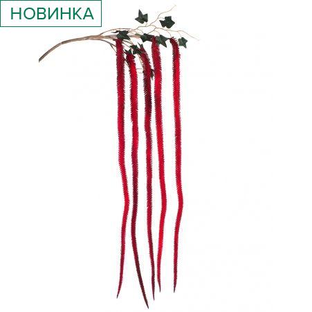 7143/0030-10/11 Ветка Амаранта искусственная, бордовая,  h 150 см (75+75)