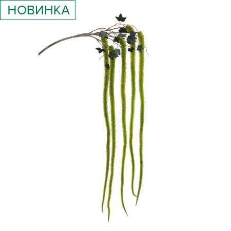 7143/0030-10/9 Ветка Амаранта искусственная, зеленая, h 150 см (75+75)