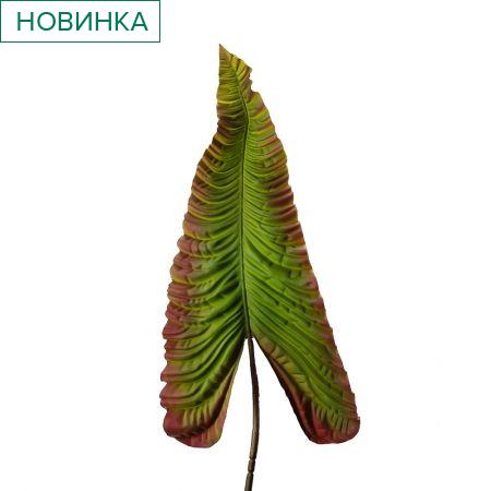 7143/0030-13/9-3 Лист Каладиума искусственный, зелено-бордовый, гигант h 107 см (67+43)