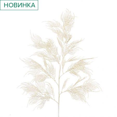 7143/0041-3/4 Ветка Павлиньи перья искусственные, кремовые, h 105 см (63+42)