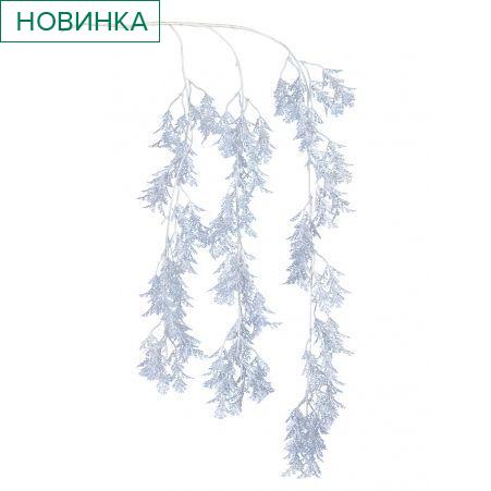 7143/0047-9/10  Аспарагус ампельный искусственный, голубой, h 95 см (50+45)
