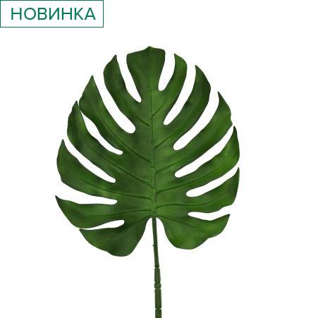 7143/0030-6/9 Лист Монстеры искусственный, зеленый, большой h 90 см (40+50)