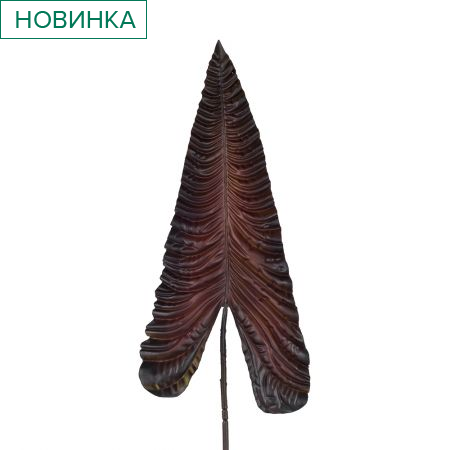 7143/0030-13/11 Лист Каладиума искусственный, бордовый, гигант h 107 см (67+43)