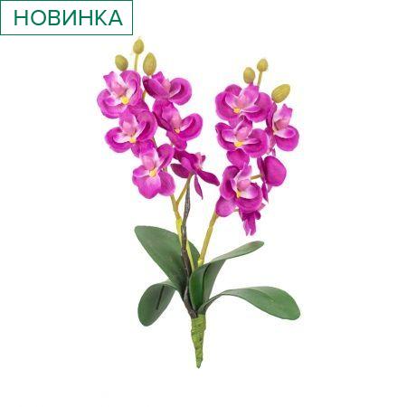 7141/0455/17 Орхидея мини *2  h-25см (фиолет.)