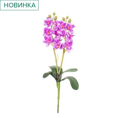 7141/0455/8 Орхидея мини *2  h-25см (сиренев.)
