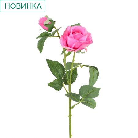 7141/9182-1/1Р Роза ветка (голова+1бутон) 70см (розов.)