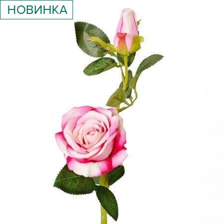 7141/0044-1/15Р Роза искусственная (розово-малиновая) h 30см (1г.2б.)