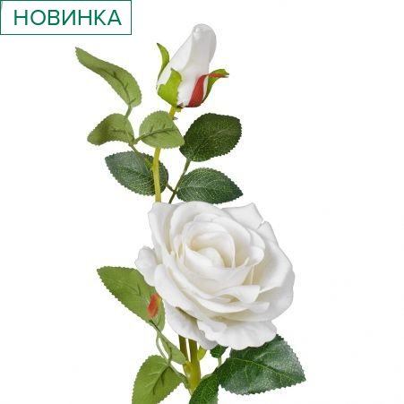 7141/0044-1/23Р Роза искусственная (белая) h 30см (1г.2б.)
