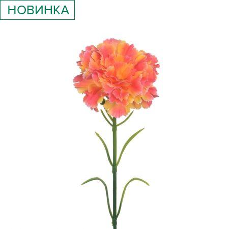 7141/9149-2/18Р Гвоздика (оранжевый) h 50см