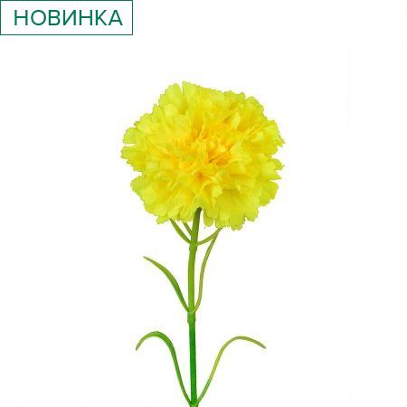 7141/9149-2/3Р Гвоздика (желтая) h 50см
