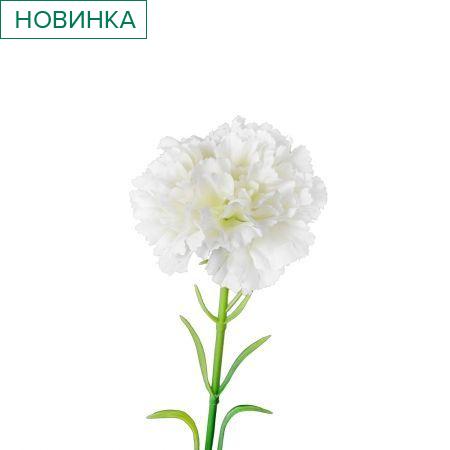 7141/9149-2/23Р Гвоздика (белая) h 50см