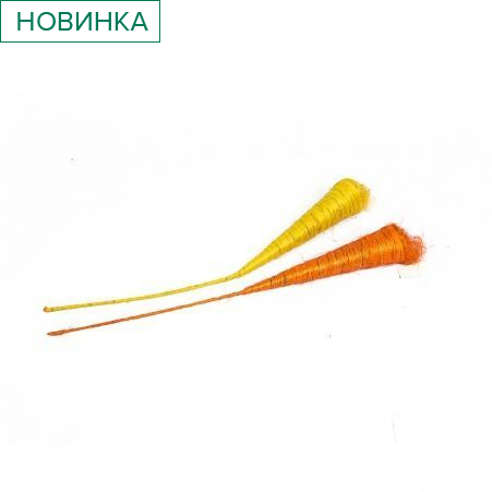 39/5096/1Р(Sale) Рожок сизалевый d7;h60cm