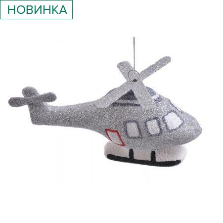 11/5017С Подвес Вертолет НГ