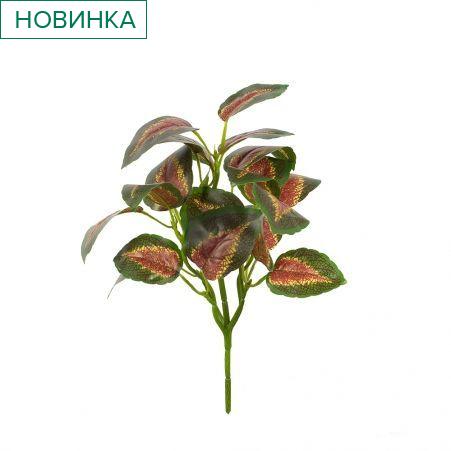 7143/0322-2 Традесканция (желт.-зелен) мелк.
