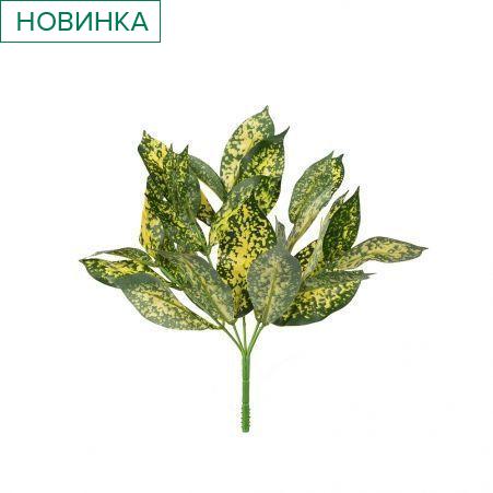 7143/9105-14 Аукуба вариегата куст(зелено-желтый)h29см(ткань)