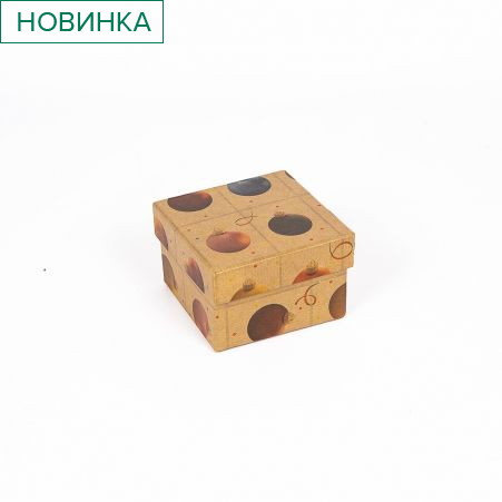 ККК9*9*6НГ Коробка квадратная крафт