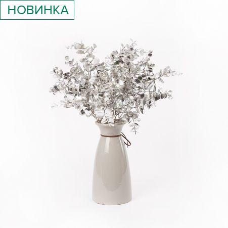 11/0598C Эвкалипт НГ (серебро)(2шт/уп)