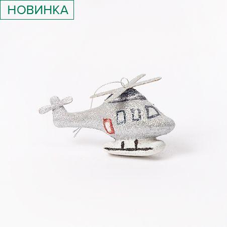 11/5017С Подвес Вертолетик НГ 14см