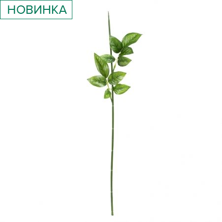 405/2138 Нога для розы h-74см