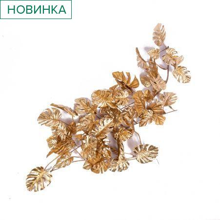 404/0361C Плющ филадендрон золото h94см(латекс)