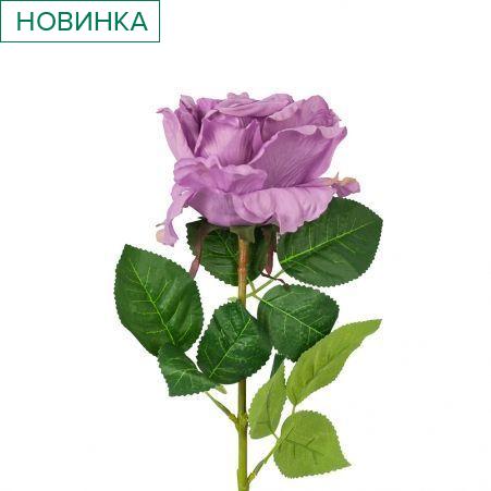 401/0215-8B Роза h78см (сиреневая)