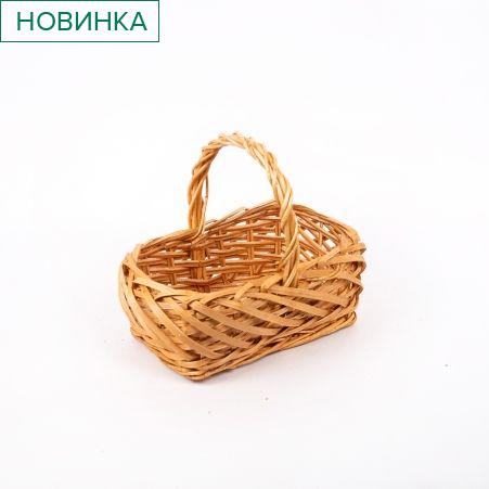 20/0016/3О Корзина плетеная овальная малая (33*20*h13)