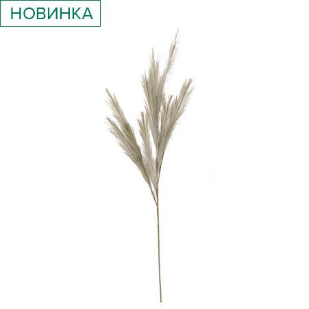 403/9268-24C Трава пампасная (дымчатая) h116 см