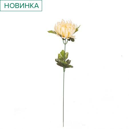 401/0180-4В Хризантема h52см (кремовая)