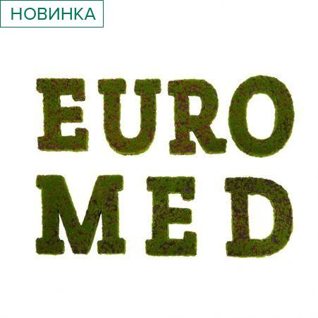 Логотип (з.) EUROMED со мхом (130*h25)