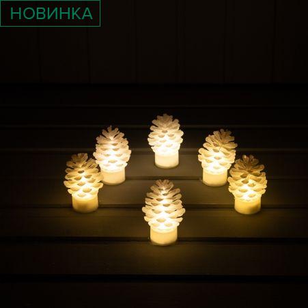 11/8530А Шишка НГ светящаяся h8см (6шт/уп)
