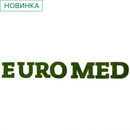 Логотип 1(з.) EUROMED со мхом (280*h35)