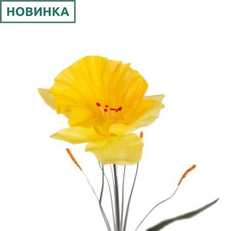 401/0008K Нарцисс искусственный h=50см