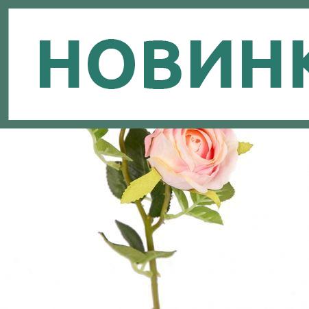 401/0214-1B Роза ветка h44см (розовая)(1гол+1бутон)