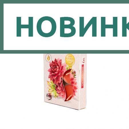 Свеча арома, гильза (6 шт.) Р15-312, kwiat kaktusa (цветок кактуса)
