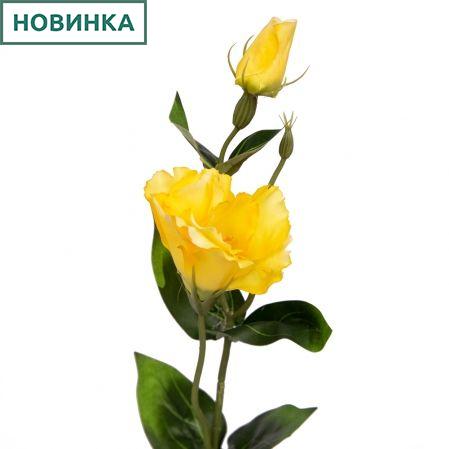 401/0503-3В Эустома h54см (желтая)(1гол+2б)