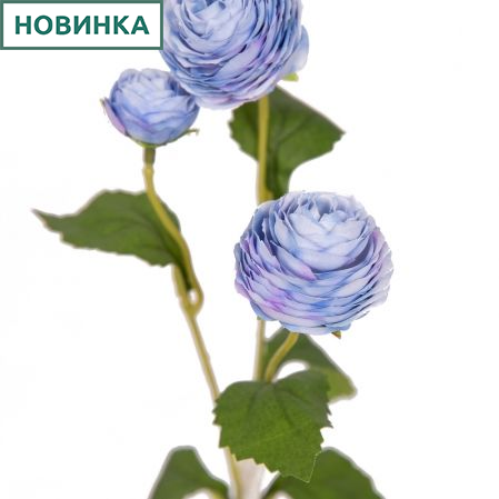 7141/9191-6/10 Ранункулюс мини*3 h42см (голубой)