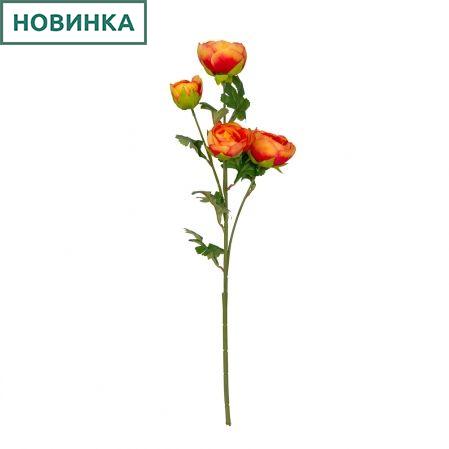 7141/9149-7/18 Ранункулюс 3гол 1 бутон d9; h66см (оранжевый)