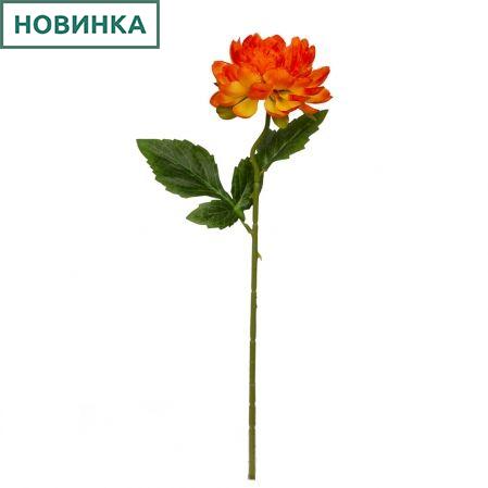 7141/9149-9/18 Георгин *1г d12; h50см (оранжевый)
