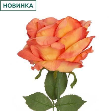 401/5402/18К Роза одиночная h78см (оранжевый)