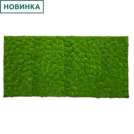 К7143/0061-10 Ковер Камни длинный (2м х 1м)