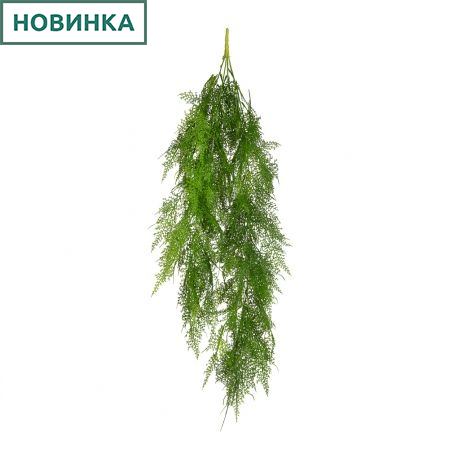 7143/0030-17 Папоротник ампельный зеленый*5ч h90см (латексир.)