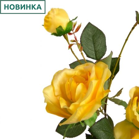 401/0139-3В Роза сатиновая ветка h93см(желтая)(2гол+1бут)
