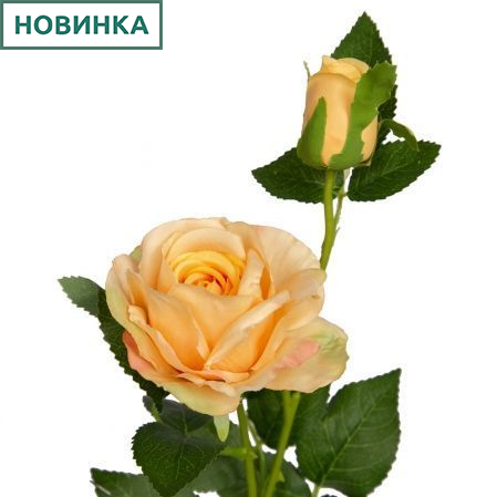 7141/9182-1/3 Роза ветка h70см(голова+1бутон)(желт.)