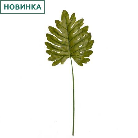 403/0928В Лист филодендрона экзотик(12шт/уп)